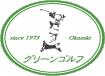 グリーンゴルフ since 1973 Okazaki