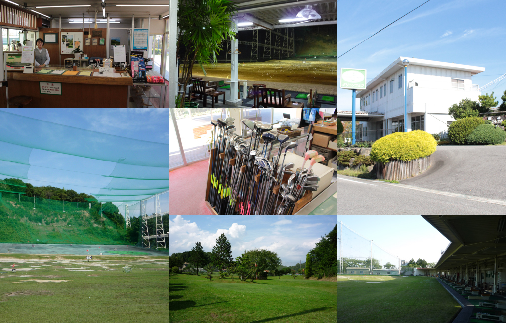Okazaki Green Golf Garden Facilities